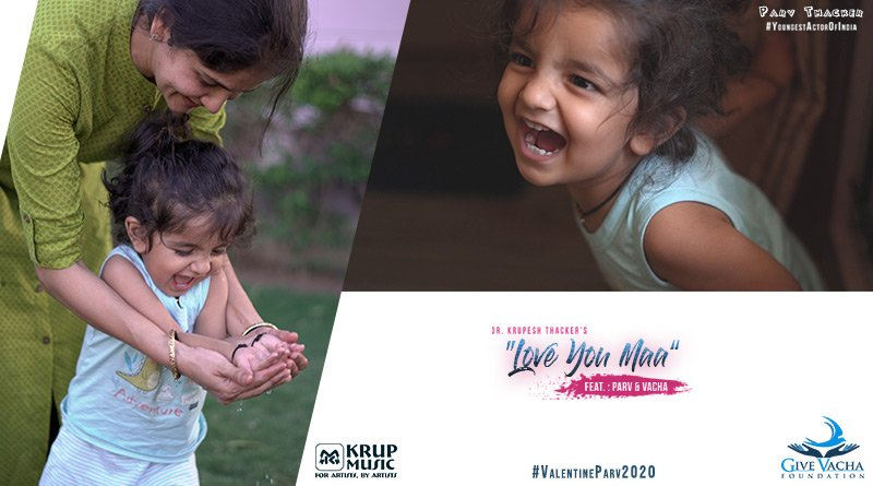 Mamta Ki Murti - Love You Maa Featuring Youngest Actor Of India