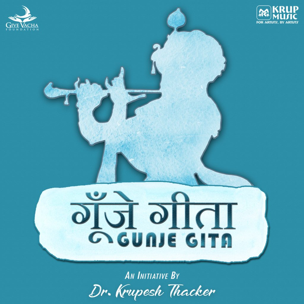 Gunje Gita at Give Vacha Foundation