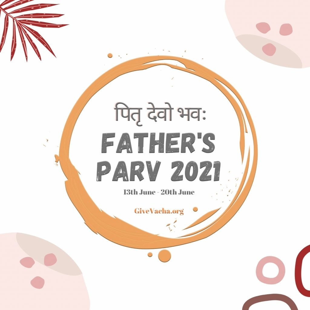 Father's Parv Poster - Give Vacha Foundation